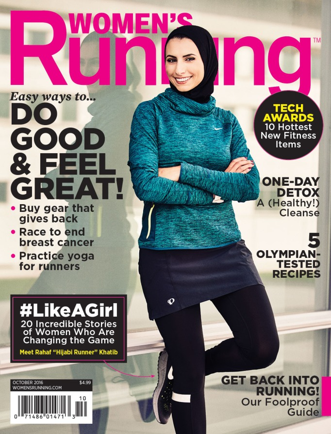 22-rahaf-khatib-womens-running-nocrop-w710-h2147483647-2x